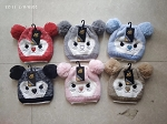 HW3054 - Wholesale Kids Knit Fleeced Winter Hat