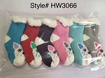 HW3066 - Wholesale Kid's Fleece-Lined Slipper Socks