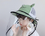 Kid's Frog Looking Cap With Face Shield
